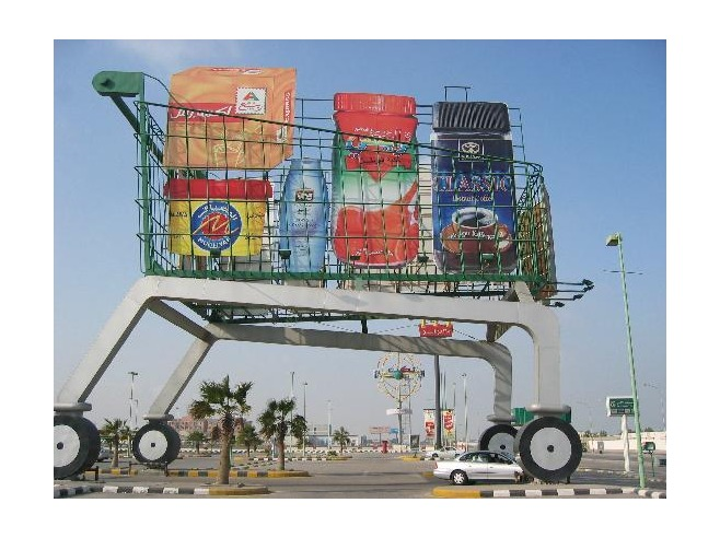 2518129-Huge_Shopping_cart_you_can_drive_under_at_Geant_Dhahran